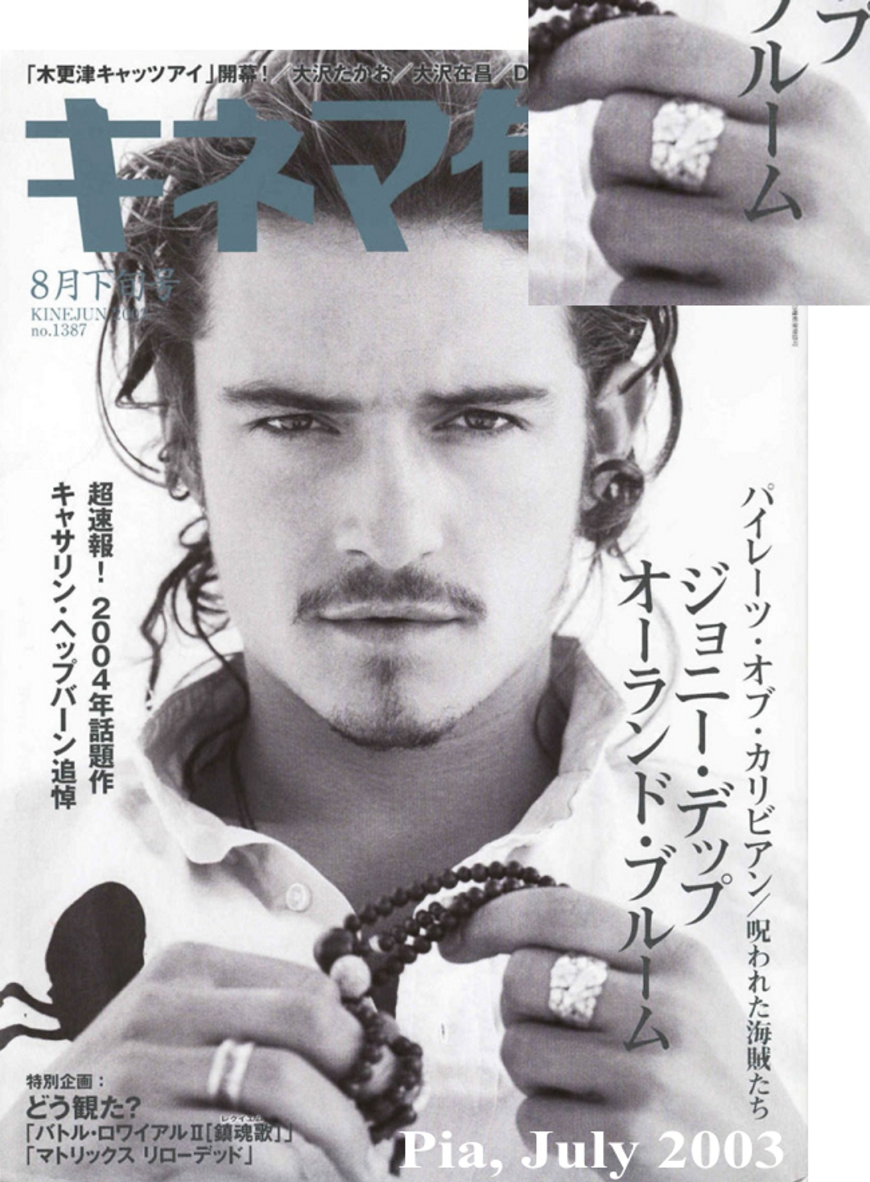orlando bloom, actor, personal colection - woven ring in silver and gold created by patricia gurgel-segrillo